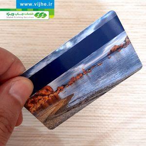 کارت ویزیت پی وی سی (PVC) 760 میکرون