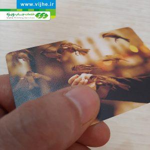 کارت ویزیت پی وی سی (PVC) 300 میکرون
