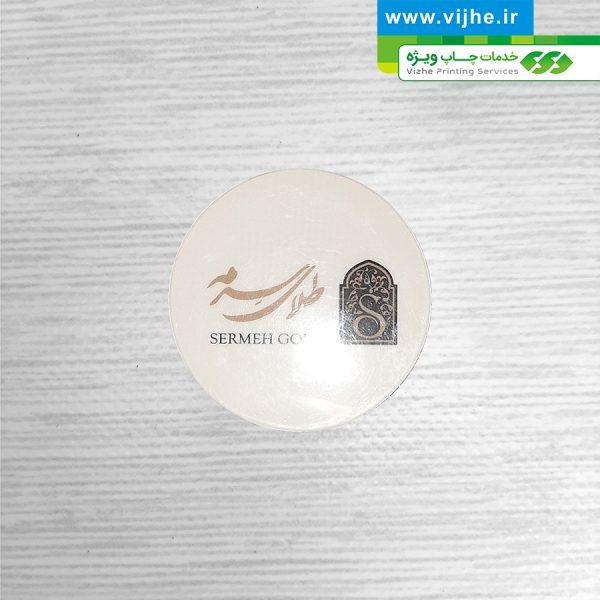 چاپ آنلاین کارت ویزیت لمینت براق دایره