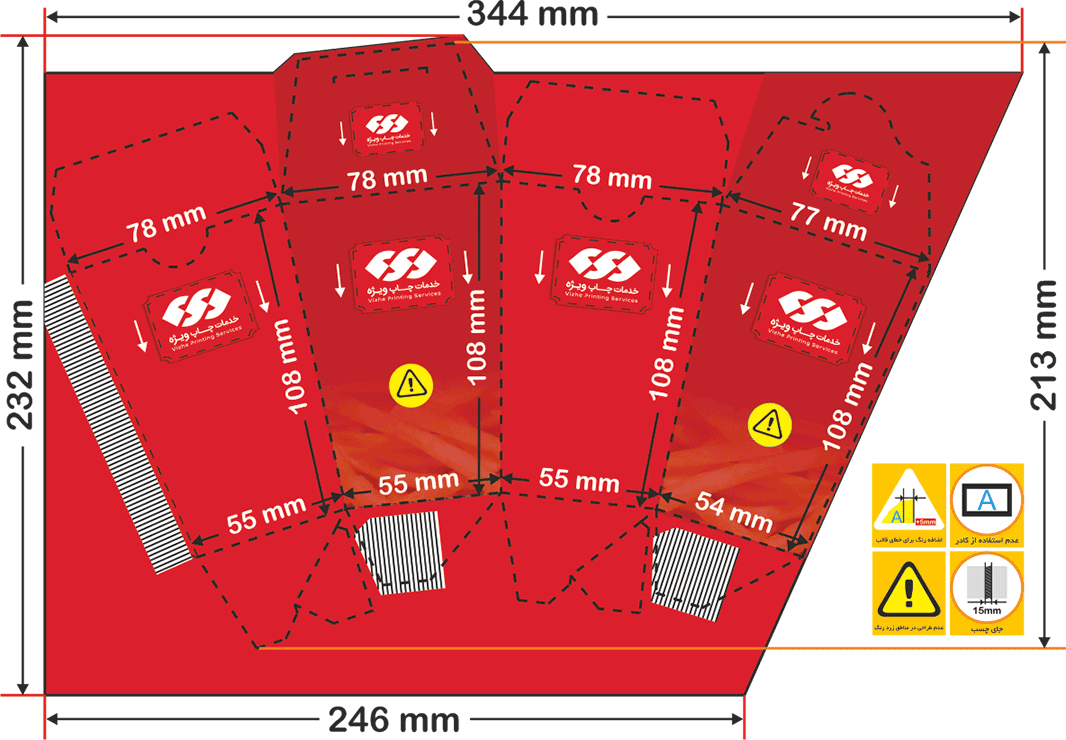 نحوه صحیح طراحی جعبه سیب زمینی بیرون بر مدل هرمی_ چاپ ویژه