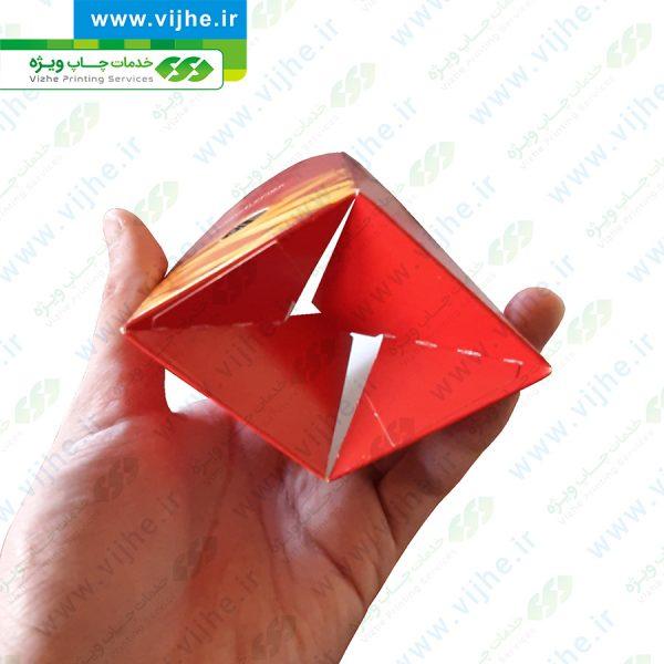 چاپ آنلاین جعبه لاک باتم سیب زمینی بیرون بر مدل هرمی _ چاپ ویژه