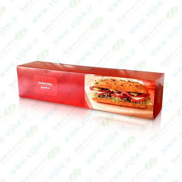 چاپ آنلاین جعبه ساندویچ لاک باتم چاپ ویژه