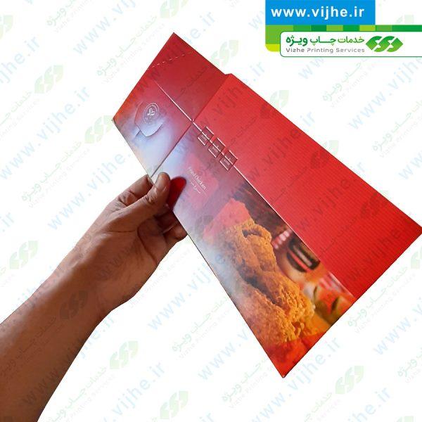 چاپ آنلاین جعبه سوخاری بیرون بر لاک باتم چاپ ویژه