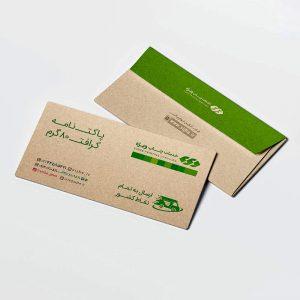 چاپ آنلاین پاکت نامه کرافت 80 گرم _ پاکت ملخی کرافت 80 گرم _ چاپ ویژه