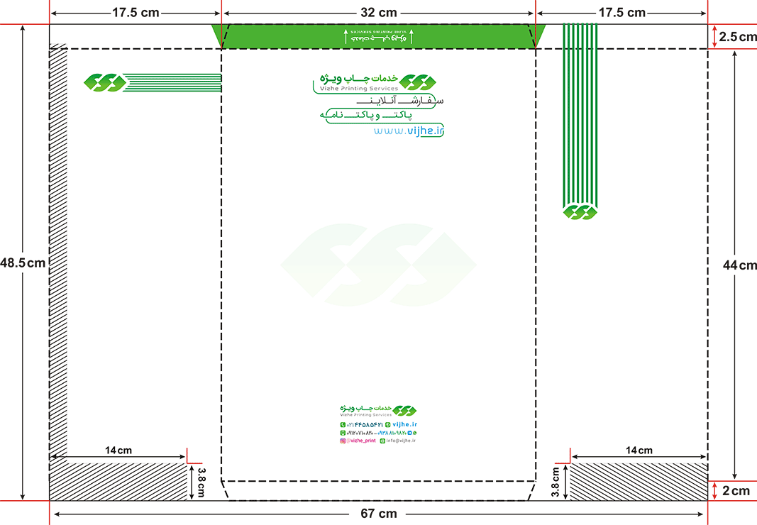 راهنمای طراحی پاکت A3 عمودی درب روی عرض چاپ ویژه
