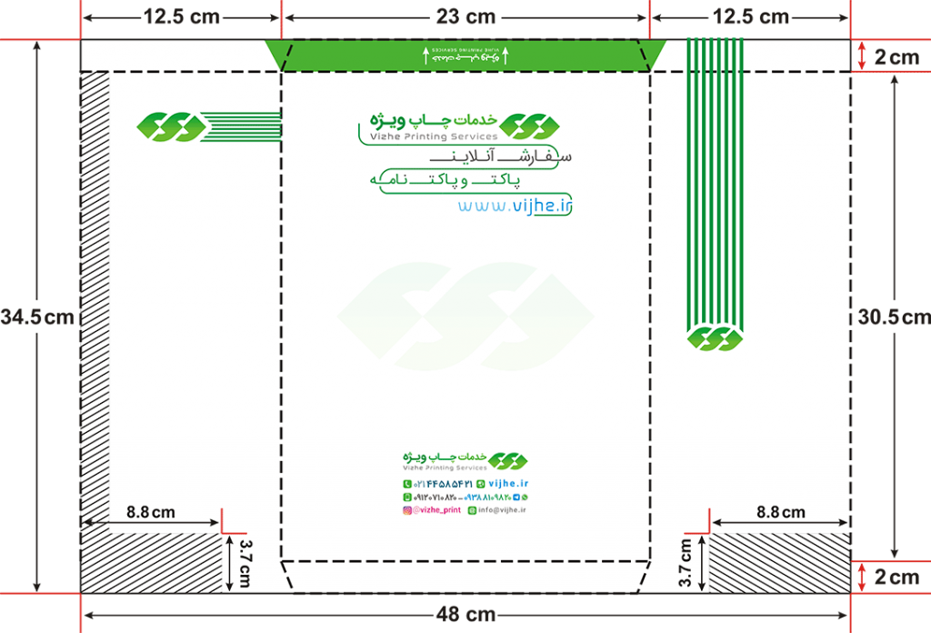 راهنمای طراحی پاکت A4 عمودی درب روی عرض چاپ ویژه