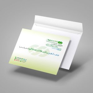 چاپ پاکت A4 کتان 120 گرم افقی فروشگاه چاپ آنلاین ویژه